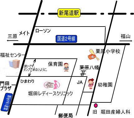 堀田レディースクリニック アクセス